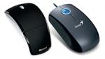Как выбрать компьютерную мышь?